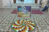 Kolam - matrimonio pasillo entrada arte