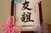 Marco decorativo del símbolo chino