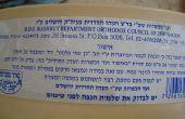 Tamiz de harina Kosher más fácil (error ortográfico)